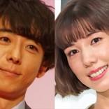 『東京独身男子』最終回、高橋一生の告白と仲里依紗の涙に視聴者「このカップル尊い」