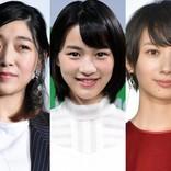 人気女優の登竜門! 「朝ドラ」ヒロインランキングTOP10