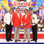 「東京フレンドパーク」石原さとみ、大泉洋ら俳優陣がカラダを張る