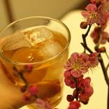 【6月11日は何の日…!?】梅酒を飲もう、梅酒の日!