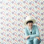 """カジヒデキ ニューアルバム『GOTH ROMANCE』収録曲「フランス映画にしようよ」 MV公開、""""GOTH SIDE""""のアーティスト写真も"""