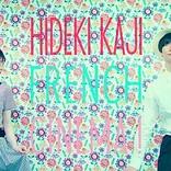 カジヒデキ「フランス映画にしようよ」MV&堀江博久の厳選プレイリスト公開