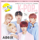AB6IX 日本の雑誌に初登場、表紙&巻頭特集を飾る