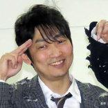 妻から届いたLINEのメッセージ 『素晴らしすぎる誤変換』に石田明もツッコむ
