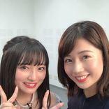 向井地美音「27歳くらいまで(AKB48に)居て卒業…」独占密着で初告白!?