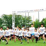 意外と知られていない?オリンピックデーラン 今年は太田市を皮切りに全国9カ所で開催