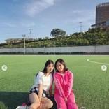 元AKB48永尾まりや×大和田南那 芝生で和む姿に「大和田さん太ったかな?」