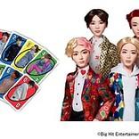 BTS (防弾少年団)仕様の『ファッションドール』&『ウノ』お披露目