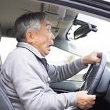 『高齢者の事故対策』を発表した東京都に、称賛の声 「素晴らしい!」「他県もやって」の声相次ぐ