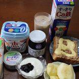 なんと1週間で1kg減に成功!朝・夜ダイエットとは? 婚活ダイエット#2