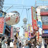 【女子におすすめ♪大阪観光モデルコース】1泊2日の定番ルートをご紹介!