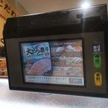 アニメファンも感動! はま寿司の有名声優ナレーションに超大御所「神谷明」が来た