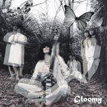 毛皮のマリーズ、『Gloomy』10周年記念アナログ盤を1000枚限定リリース!