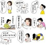 待望の「ンモー」スタンプも登場!『コボちゃん』LINEスタンプ第2弾 ミホちゃんの誕生日に発売