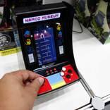 手のひらサイズのアーケード筐体型ゲーム機『レトロアーケード』にナムコのゲームが20種遊べる『ナムコミュージアム』が登場:東京おもちゃショー2019