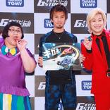 「東京おもちゃショー2019」ギガイケメン VS ギガインパクト対決!?