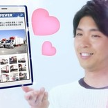 元衆議院議員 宮崎謙介CMキャラクターに、投げキッスシーンは「女性の監督目掛けて」