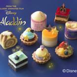 『アラジン』が七夕のプチケーキになってコージーコーナーから登場