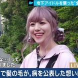 """元NMB48 山田菜々のセクシーすぎる""""谷間画像""""が話題!?"""