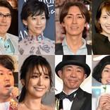 山里亮太&蒼井優だけじゃない! 驚いた「お笑い芸人×美女」の結婚ランキング