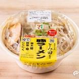 『中華蕎麦とみ田監修豚ラーメン(豚骨醤油)』がもっちり麺にリニューアル!ジロリアンも満足な食べ応えに!