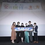 早見あかり&松井玲奈、出演作品のエゴサーチを告白「パトロールしに行きます!」