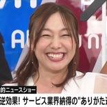 """須田亜香里、握手会でイラッとした時に覗かせる""""プロ根性""""明かす"""