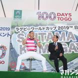 開催まで100日切ったラグビーワールドカップに向け、オードリー春日俊彰が、全日本入りを希望?