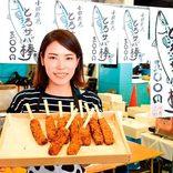 関東近郊の激うま「ご当地グルメ」38選。2019年注目の新メニューや名物料理も