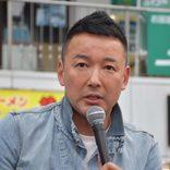 寄付2億円に迫り、久米宏も驚愕 れいわ新選組・山本太郎代表が若者に支持されるワケ