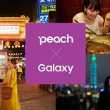ピーチ、サムスン「Galaxy」利用者に国内線でコーヒーを無料提供 8月末まで