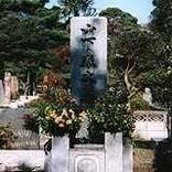 BC級戦犯として死刑に 軍人シリーズ3 『マレーの虎と南京事件』山下泰文×谷寿夫