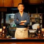 小林薫『深夜食堂』新シリーズ、Netflixで全世界配信決定