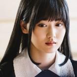 今夜『電影少女2019』、萩原利久は山下美月と再会を果たすが…