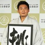 貴乃花光司、引退後初の単独CMに出演 長男の優一氏には「恥ずかしいので言っていない」