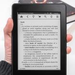 【きょうのセール情報】Amazon「Kindle週替わりまとめ買いセール」で最大50%オフ! 『永遠の0』や『ハードボイルド園児 宇宙くん』がお買い得に