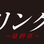 安田成美&中森明菜W主演ドラマ「素顔のままで」がBD&DVDで蘇る