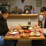 今夜『きのう何食べた?』、ジルベールたちを招きクリスマスパーティーを開催