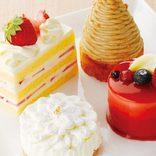 銀座で「ご褒美ケーキ」が買える9店を厳選。手土産や誕生日・記念日にもおすすめ♪