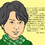 """『嵐』櫻井翔も!? ファンへの""""塩対応""""が問題になった芸能人たち…"""