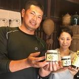 【えひめ 最新レポ】 災害から復活 老舗「醤油」屋がユニーク新商品続々