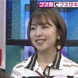 板野友美の妹・成美、「外で脱ぐのは好き?」に「悪い気持ちではない」