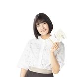 「乃木坂文庫」4期生の担当作発表、ラインナップ出揃う