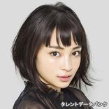 女優・広瀬すずのはまり役だった作品ランキング