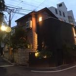 【異世界グルメ】住宅街の一軒家に入ったら串焼き屋だった話 / 味〇 雰囲気〇 ヨネスケに転生した感◎