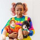 令和最初の夏を盛り上げるディズニー&ピクサー作品の特別キャンペーンが7/3(水)よりスタート! 青山テルマさんによる『シュガー・ラッシュ:オンライン』見所も