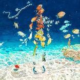 【ビルボード】米津玄師「海の幽霊」がアニメチャートV4、あいみょん/風男塾が続く