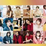 嵐・関ジャニ∞・AKB48・乃木坂46ら豪華アーティスト続々登場!「テレ東音楽祭2019」タイムテーブル発表