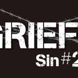 錦織一清演出の『GRIEF7』Sin#2に、吉田広大(X4)、中山優貴の出演が決定 チケット情報も解禁
