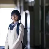 「電影少女」最終回、JK姿が眩しい武田玲奈が出した答えとは?